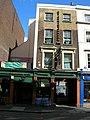 St Christopher's Inn, 121 Borough High Street SE1 - geograph.org.uk - 1296283.jpg