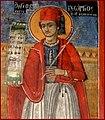 St George of Ionniana Lithia Kumanichevo 1850.JPG