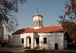 St Menas Old Church - Kyustendil.jpg
