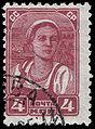 Stamp Soviet Union 1929 317a.jpg