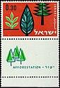 Stamp of Israel - Afforestation - 0.30IL.jpg