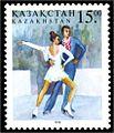 Stamp of Kazakhstan 203.jpg