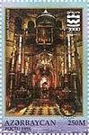 Stamps of Azerbaijan, 1997-461.jpg