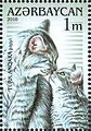 Stamps of Azerbaijan, 2010=cats.jpg