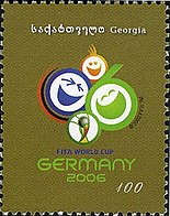 Stamps of Georgia, 2005-06.jpg