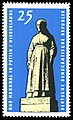 Stamps of Germany (DDR) 1965, MiNr 1141.jpg