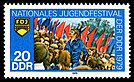 Stamps of Germany (DDR) 1979, MiNr 2427.jpg