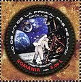 Stamps of Romania, 2009-30.jpg