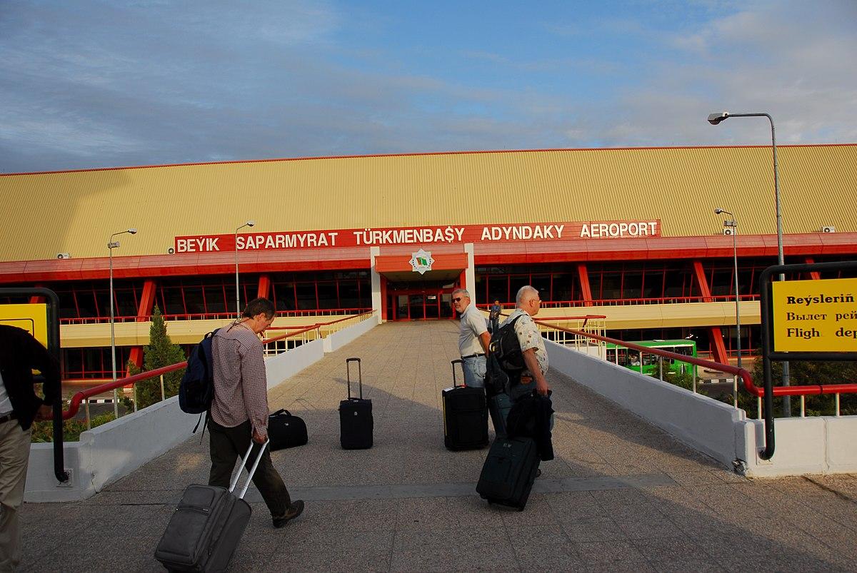 Алматы аэропорт  Википедия