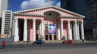 State Opera Theater of Mongolia.jpg