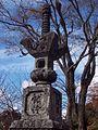 Stone lantern at Hikosan Jingu Omotesando.jpg
