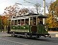 Straßenbahnwagen Gera 29.jpg