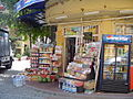 Street corner shop Istanbul (2831712575).jpg