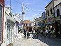 Street in Skopje 2.jpg