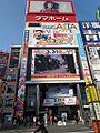 Studio Alta Shinjuku 2014 Mar (200771066).jpg