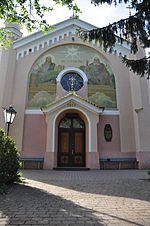 File:Sudova Vyshnia Holy Trinity Church1.JPG