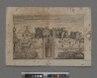 Suecia antiqua (SELIBR 18036328)-1.tif