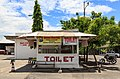 Sukoharjo-Regency Indonesia PERTAMINA-fuel-station-04.jpg