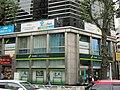 Sumitomo Mitsui Banking Corporation Ebisu Branch.jpg