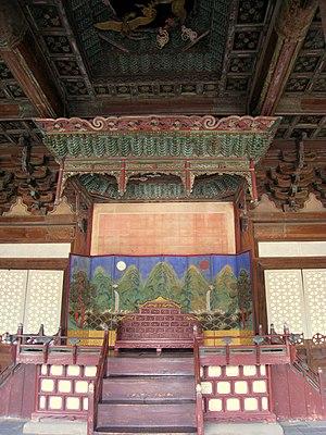 Irworobongdo - The Irworobongdo at Changgyeonggung