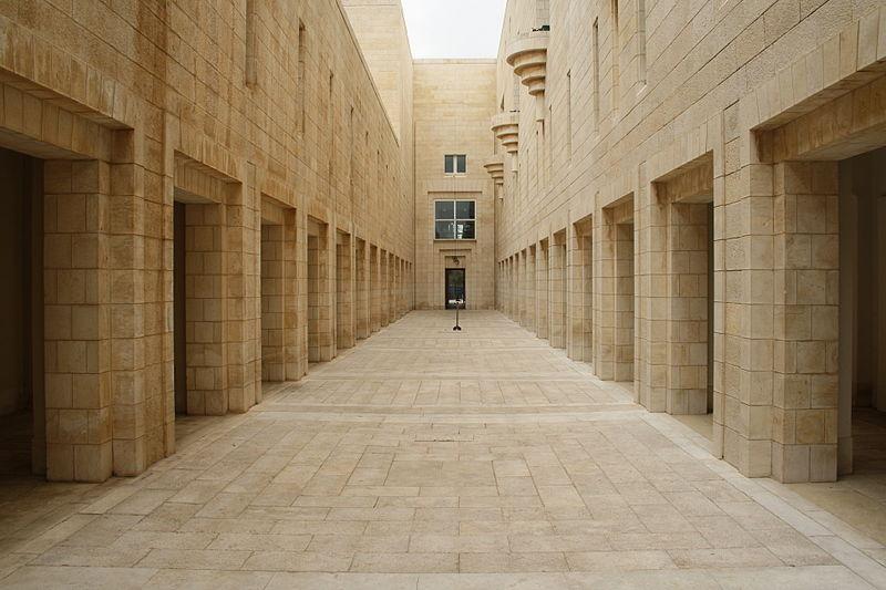 Верховный Суд Израиля отменил продажу черновиков Декларации о Независимости