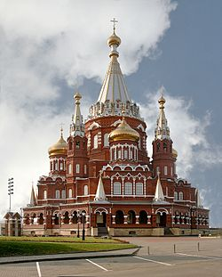 St. Michael's Cathedral, Izhevsk, Russia