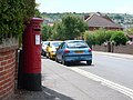 Swanage, postbox No. BH19 140, Northbrook Road - geograph.org.uk - 1365182.jpg