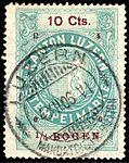 Switzerland Lucerne 1906 revenue 6 10c - 101 - E 5 06.jpg