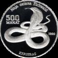TM-1999-500manat-Naja-b.png