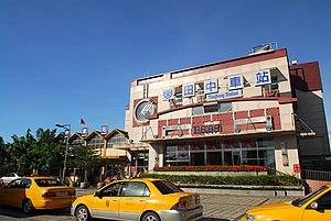 Tianzhong, Changhua - Tianzhong Station