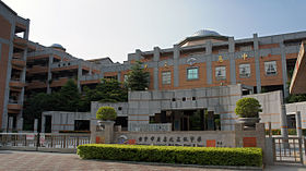 Taichung City Municipal Hui-Wen High School.JPG