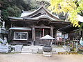Tairyuji (Kobe) in 2013-11-16 No,5.JPG