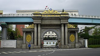 National Police Agency (Republic of China) - Taiwan Police College