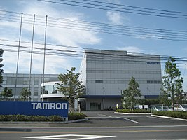 Tamron head office, Minuma-ku, Saitama city, Saitama, Japan.jpg