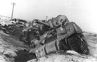 Suez Crisis - Damaged Egyptian equipment