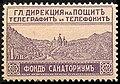 TaxStampBulgaria1926Michel4.jpg