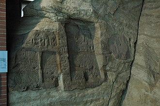 Temple of Ellesyia - Image: Temple of Ellesija 03