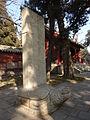 Temple of Mencius - three turtles - eastern - P1050882.JPG