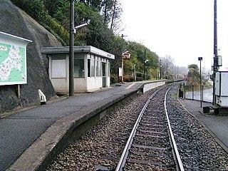 Tenjinyama Station Railway station in Yufu, Ōita Prefecture, Japan