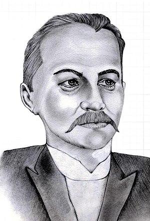 Terencio Sierra - Drawing of Terencio Sierra