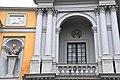 Tessinska palatset, fasad.JPG