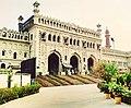The Bada Imambara.( Gate view).jpg