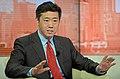 The Economic Malaise and Its Perils Li Daokui (8412754559).jpg