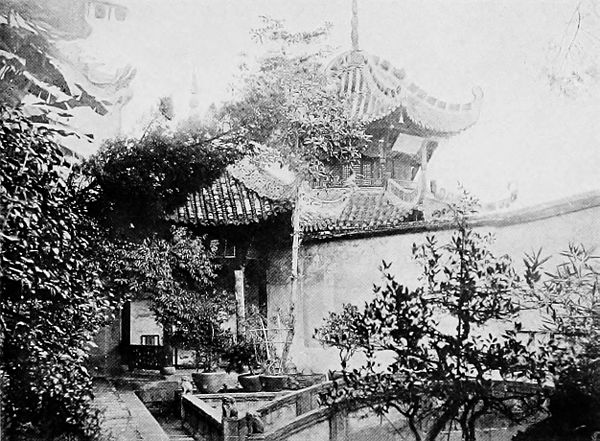The Garden of the Guild of Benevolence, Chung King.jpg
