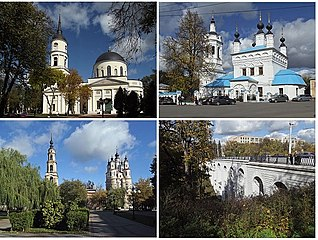 The History Of Kaluga (collage).jpg