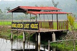 BangladeshIndia border  Wikipedia
