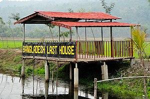 Bangladesh–India border - Bangladesh Last House, in the Bangladesh–India border at Jointa Hill Resort, Tamabil, Sylhet.