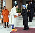 The Prime Minister, Dr. Manmohan Singh meeting the King of Bhutan, HM Jigme Khesar Namgyel Wangchuck, on the sidelines of SAARC Summit, in Thimphu, Bhutan on April 29, 2010.jpg