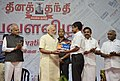 """The Prime Minister, Shri Narendra Modi presenting the Literary Award 2017 to Dr. V. Iraianbu for his book titled """"IIakkiyathil Melanmai"""", on the occasion of the Platinum Jubilee of the Daily Thanthi, in Chennai (1).jpg"""
