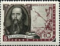 The Soviet Union 1958 CPA 2118 stamp (Mikhail Saltykov-Shchedrin (after Ivan Kramskoi) and Scene from his Works.jpg
